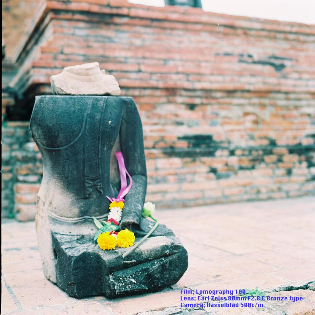 Wat Mahathard Ayutthaya